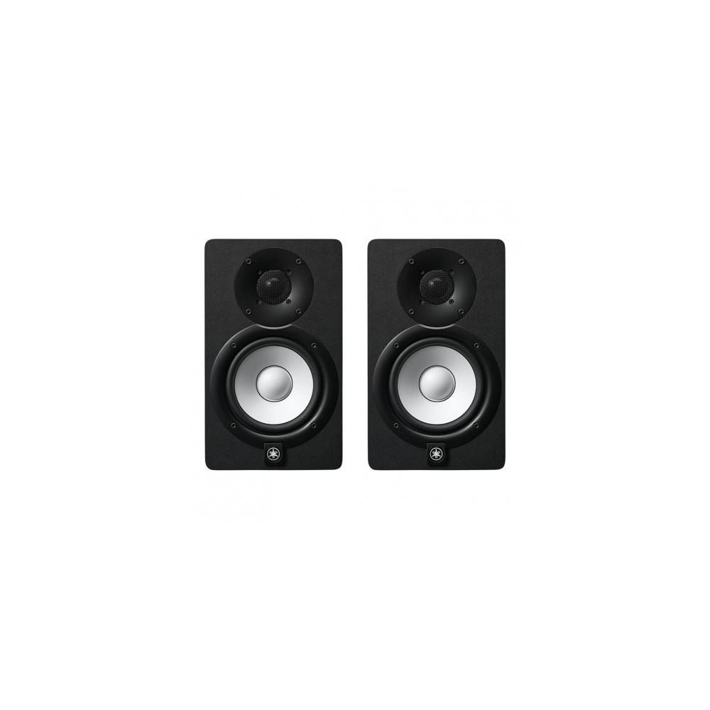 Yamaha HS-5 Studio Monitors - Pair