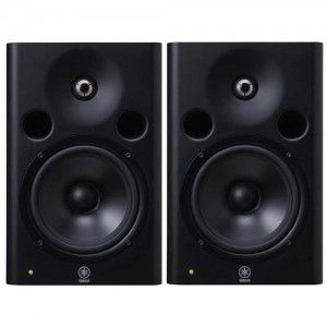 Yamaha MSP7 Powered Studio Monitors - Pair